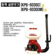 [흙사랑119] 계양 동력 살분무기 KPB-6030DKPB-6030DM